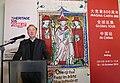 Magna Carta tour Beijing (21509737334).jpg