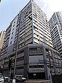 Mai Wah Industrial Building.JPG