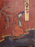 Male figure from a lacquer painting over wood, Northern Wei.jpg