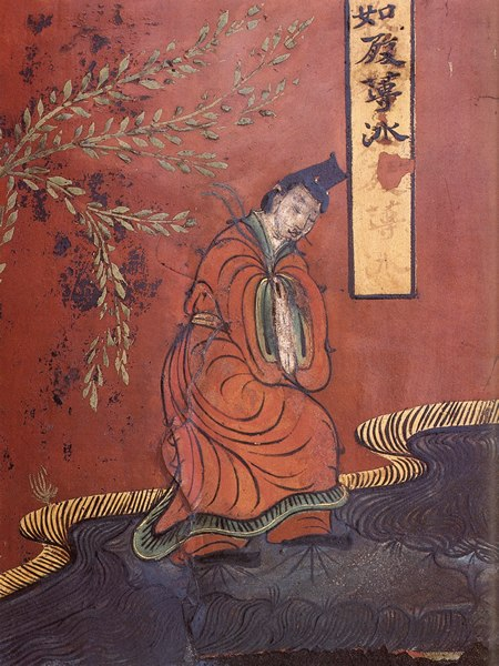 Male figure from a lacquer painting over wood, Northern Wei