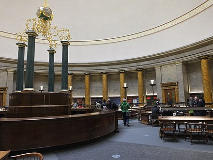 The central Wolfson Reading Room in 2014. Manchester Central Library 2014 re-opening Wolfson Reading Room 7892.JPG