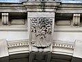 Manchester Corn Exchange detail 05.jpg