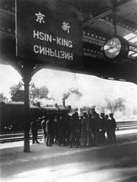 Manchukuo Hsinking station