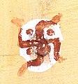 Mandawa - Glückssymbol 2 Hakenkreuz.jpg