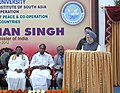Manmohan Singh addressing at the dedication function of the UNESCO Madanjeet Singh Institute for South Asia Regional Cooperation, Puducherry. The Chief Minister of Puducherry.jpg