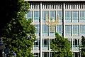 Mannheim - Postbank-Finanzcenter Mannheim-Quadrate.jpg