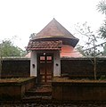 Mannur Siva Temple, Quilandy.JPG