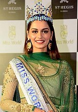 Manushi Chhillar at a press conference, 2017.jpg