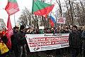 March in memory of Boris Nemtsov in Moscow (2019-02-24) 134.jpg