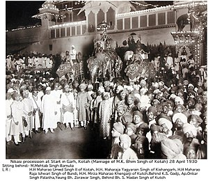 Kota State - Marriage of Maharaja Bhim Singh II of Kotah.