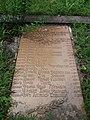 Mass Grave of Soviet soldiers 1, Old Cemetery, Svitlovodsk (2019-07-19) 14.jpg