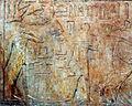 Mastaba of Ti 01 c2.jpg