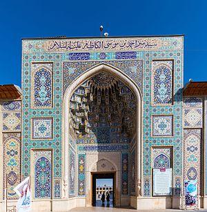 Mausoleum of Shah Cheragh, Shiraz, Iran