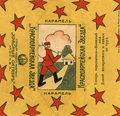 Mayakovsky Krasnoarmejskaya zvezda-12 1924.png