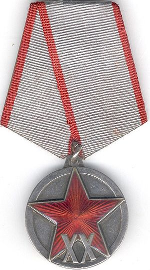 "Jubilee Medal ""XX Years of the Workers' and Peasants' Red Army"" - Image: Medal «20 Years Since the Creation of the Worker's and Peasants' Red Army»"