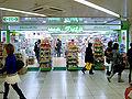 Medi+MatsuKiyo Umechika.JPG