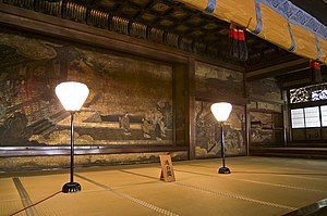 Traditional lighting equipment of Japan - Image: Meeting room Nishi Honganji