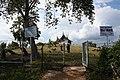 Megalit Simawang.jpg