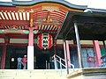 Meguro Fudo Son (目黒不動尊) - panoramio.jpg