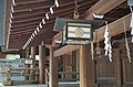Meiji Jingu Grand Shrine - 明治神宮 - panoramio (4).jpg