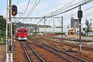 Kitayama Station (Aichi) Railway station in Nagoya, Japan