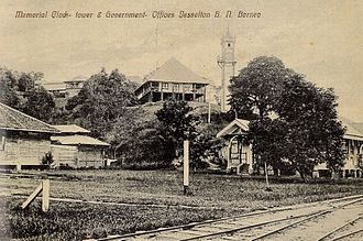 Atkinson Clock Tower - Image: Memorial Clock Tower Jesselton