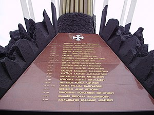 Memorial to the 6th Company in Cherekha (5).JPG