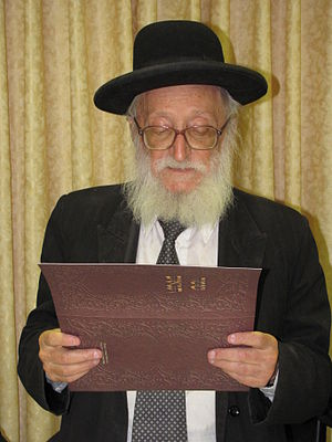 English: Rabbi Mendel Weinbach, rosh yeshiva, ...