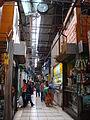 Mercado Central San Jose Costa Rica.JPG