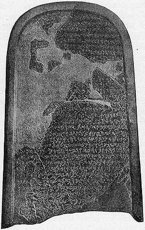 Moab - The Mesha stele, circa 1891, describes King Mesha's wars against the Israelites