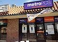 MetroPCS - panoramio.jpg