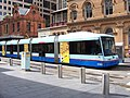 Metro Light Rail, Hay Street, Sydney.jpg
