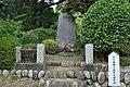 Michinoeki Washinosato Higashichichibu Okune Yuzaburo monument.jpg