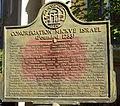 Mickve Israel Synagogue marker, Savannah, GA, US.jpg
