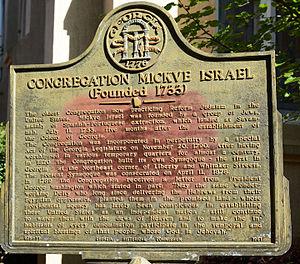 Congregation Mickve Israel - Historical marker