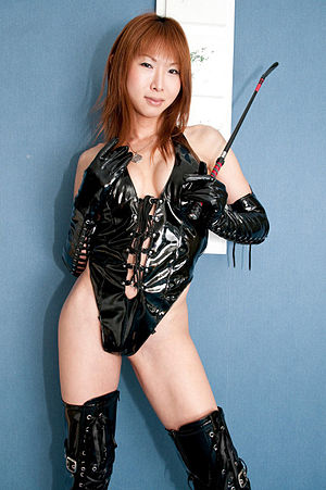 Miki Mizuasa 3 NL.jpg