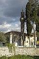 Milas Aga Mosque 4945.jpg