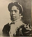 Mildred E. Gibbs.jpg