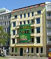 Mitte Platz vor dem Neuen Tor Bundesgeschäftsstelle Die Grünen.jpg