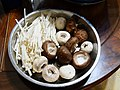 Mixed mushrooms in hot pot.jpg