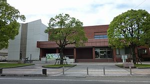 Miyakonojo City Museum of Art 2010.JPG