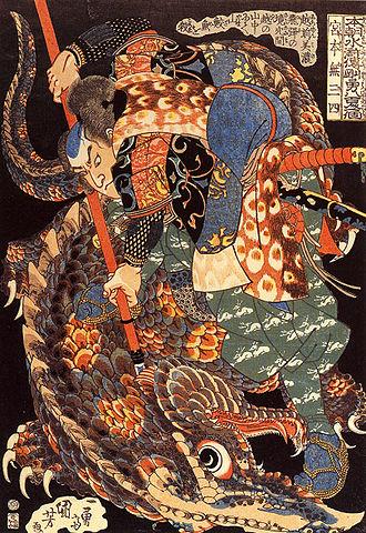 Bushido -  Miyamoto Musashi killing a giant creature, from The Book of Five Rings