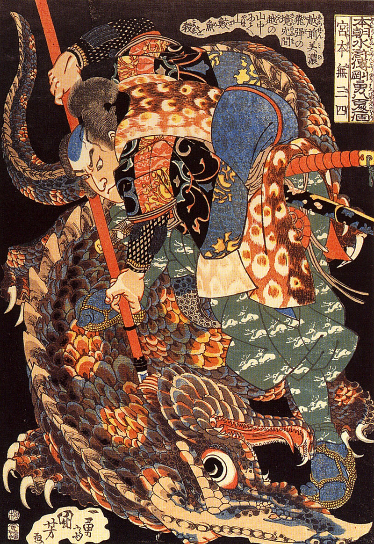 Miyamoto Musashi killing a giant nue.jpg
