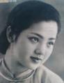 Mlle Phạm-thị-ngọc-Trâm.png