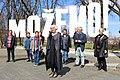 Možemo! Karlovac (predstavljanje lokalni izbori 2021.).jpg