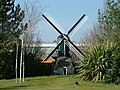 Model Windmill - geograph.org.uk - 141008.jpg