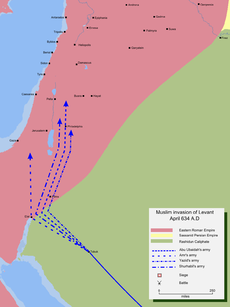 Map detailing the Rashidun Caliphate's invasion of the Levant