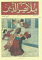 Molla Nasreddin № 29.jpg