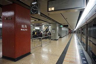 Mong Kok station - Image: Mong Kok Station 2014 02 part 2