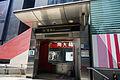 Mong Kok Station 2014 04 part1.JPG